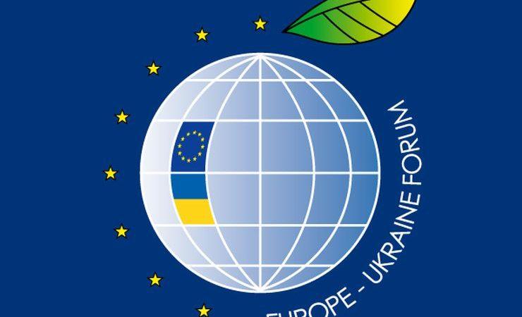 NASZ PATRONAT: XI Forum Europa – Ukraina