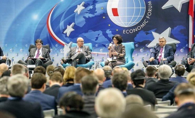 W marcu w Rzeszowie odbędzie się XI Forum Europa – Ukraina