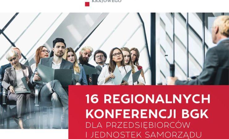 NASZ PATRONAT: Regionalna Konferencja dla Przedsiębiorców i Samorządu Terytorialnego