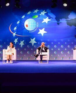 Forum Ekonomiczne, Cichonauska